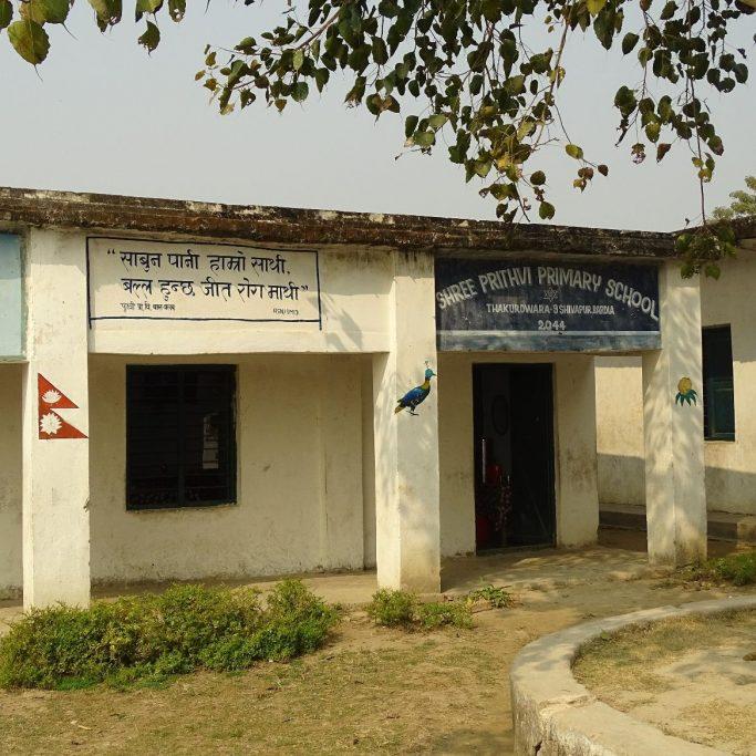 Primary school Shivapur Bardiya district