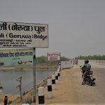 Terai karnali river Nepal
